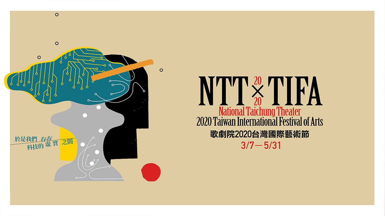 2019 年 NTT-TIFA