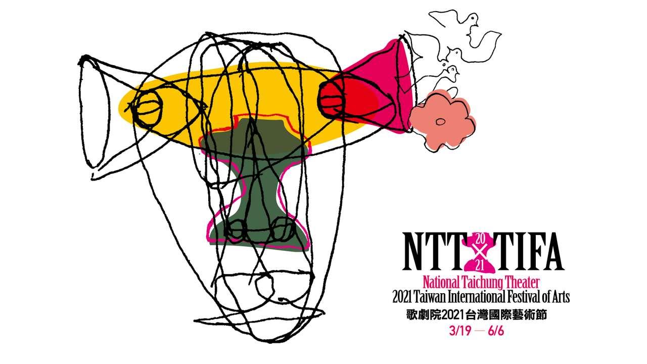 2021 年 NTT-TIFA
